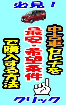 オススメ記事2